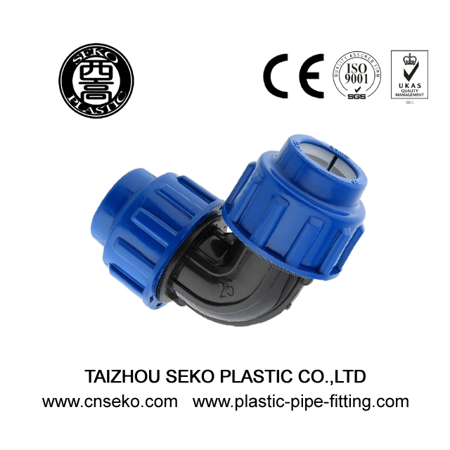 90 deg equal elbow pp pe compression pipe fittings for irrigation