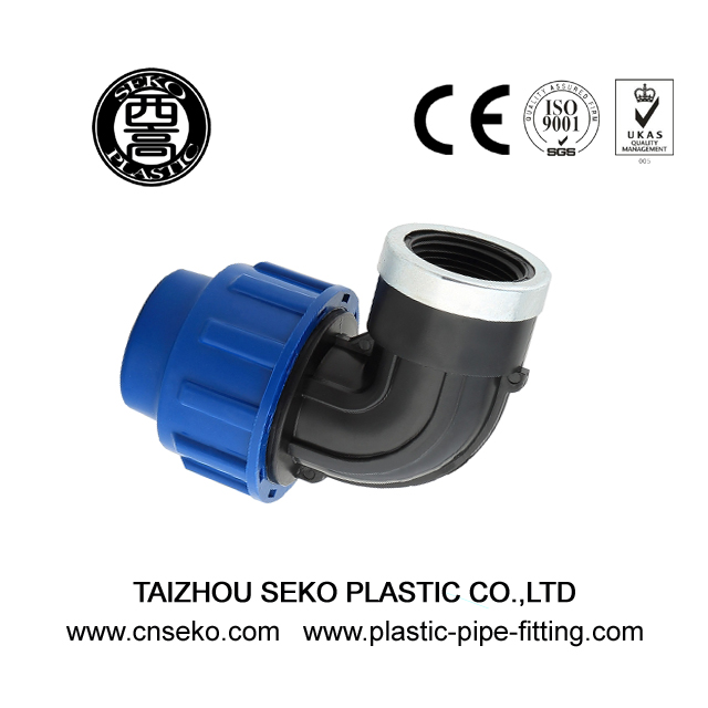 20mm-110mm pp pe female elbow compression pipe fittings