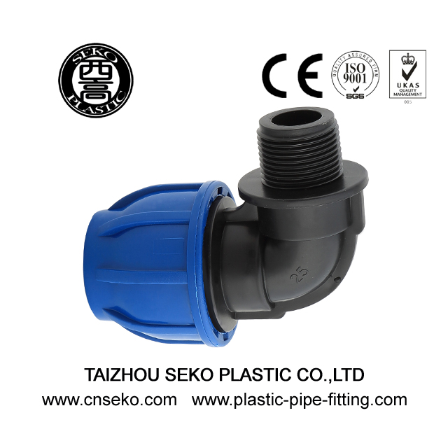 pp hdpe male elbow compression pipe fittings all size