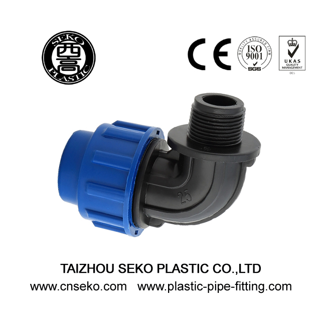 pp hdpe male elbow compression fittings for irrigation