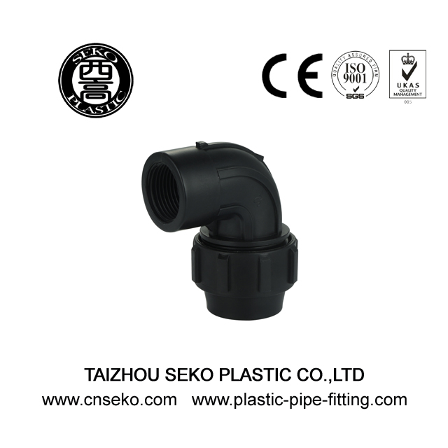 Plastic injection female elbow PP HDPE compression fittings