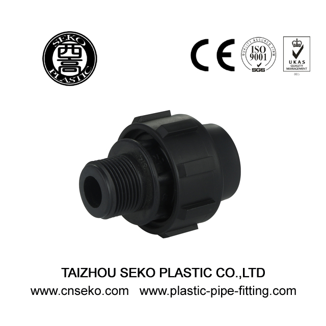 Agricultural 20mm-110mm PP HDPE male adaptor fittings